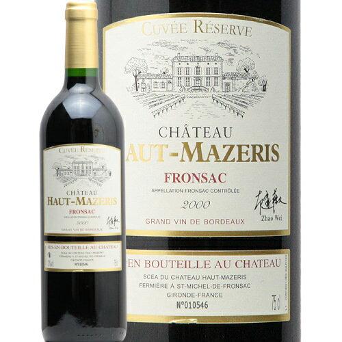 ワイン, 赤ワイン  2000 Chateau Haut Mazeris