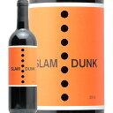 【2万以上で送料無料】スラムダンク 2019 Slam Dunk 赤ワイン アメリカ カリフォルニア フルボディ プティ シラー ジンファンデル アイコニックワイン バスケットボール マイケルジョーダン 漫画 アニメ