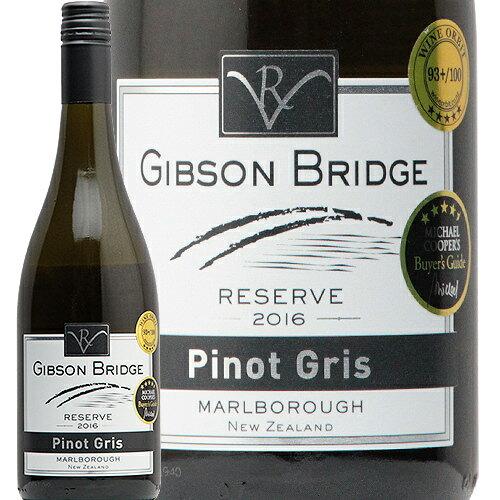 ワイン, 白ワイン  2016 Pinot Gris Reserve Gibson Bridge