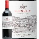 グレネリー エステートリザーブ レッド 2013 GlenellyEstateReserveRed 赤ワイン 南アフリカ ピション ラランド ボルドーブレンド マスダ 即日出荷