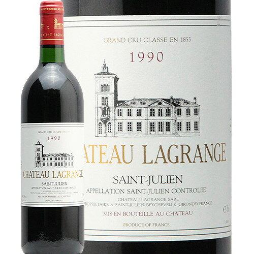 ワイン, 赤ワイン 2 1990 Chateau Lagrange