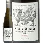 【2万円以上で送料無料】コヤマ タソック テラス リースリング 2019 Koyama Tussock Terrace Vineyard Riesling 白ワイン ニュージーランド 日本人 小山竜宇 やや甘口 ヴィレッジセラーズ