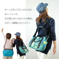 コアルーバッグ【星迷彩】男女共用小ぶりに見えてたっぷり入るカジュアルバッグデイバッグ、スポーティコアルー