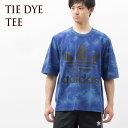 アディダス オリジナルス タイダイ染め トレフォイル Tシャツ EMX31 CW1334