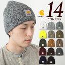 [カーハート 帽子]アクリル ニットキャップ A18 CARHARTT KNIT CAP メンズ レディース ニット帽 ニットワッチ ビーニー