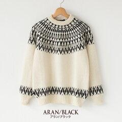 Guernsey Woollens Icelandic Twotone Sweater GW1002: Aran / Black