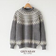 Guernsey Woollens Icelandic Twotone Sweater GW1002: Grey / Aran