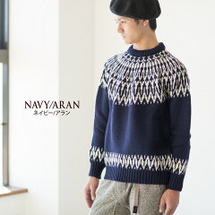 Guernsey Woollens Icelandic Twotone Sweater GW1002: Navy / Aran