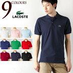 ラコステ ポロシャツ フランス企画 LACOSTE L1212 定番色 ホワイト/ネイビー/ブラック クールビス ビズポロ メンズ