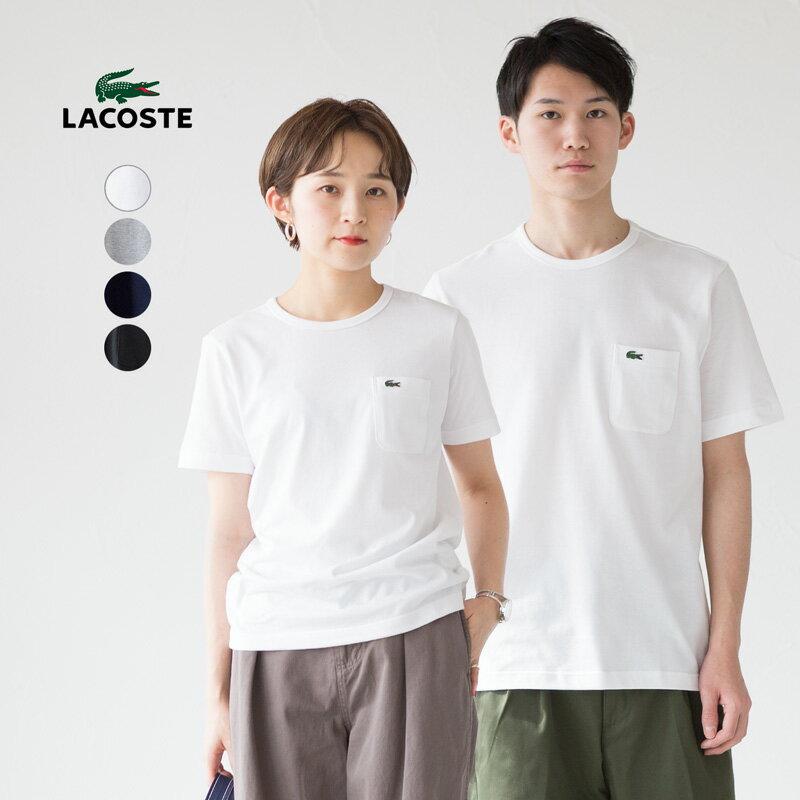 LACOSTE (ラコステ)ベーシック クルーネックポケットTシャツ