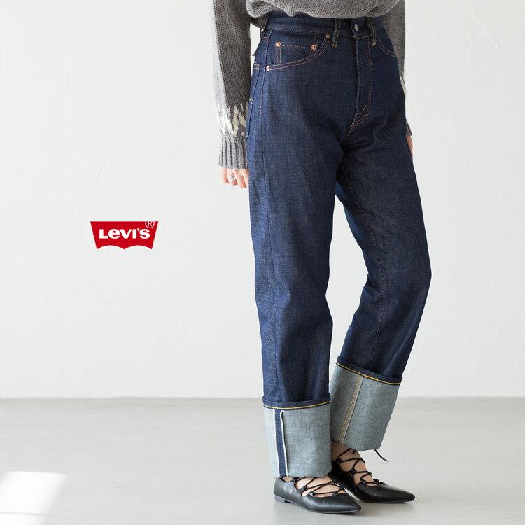ボトムス, パンツ  LVC 701 1950 50701-0008