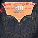 リーバイス 501 オリジナル 米国ライン 未洗い【US LEVI'S501】ビッグサイズ W46 メンズ デニム ジーンズ
