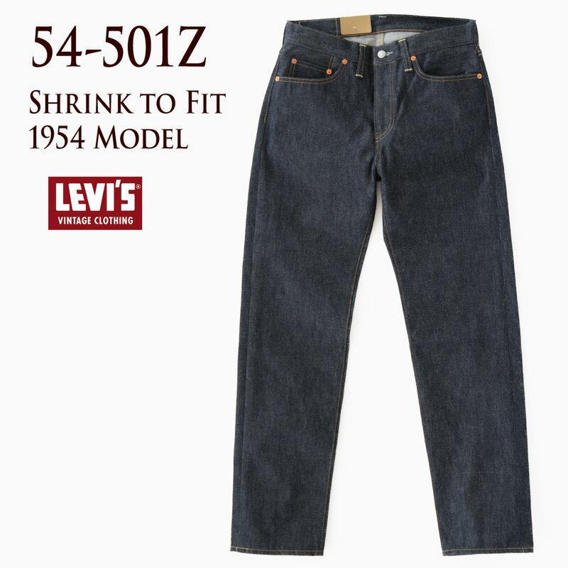 メンズファッション, ズボン・パンツ  LVC 501Z XX 1954 501540090 43200G