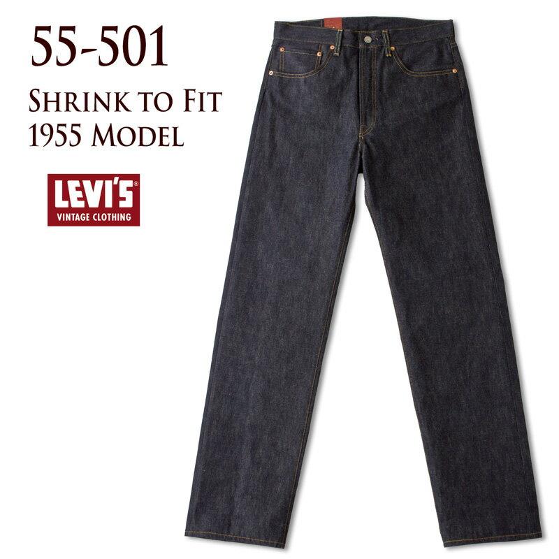 メンズファッション, ズボン・パンツ  LVC 501XX 1955 501550055 43200G