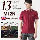 フレッドペリー 英国製 ポロシャツ M12N[定番カラー ] FRED PERRY M12 メンズ ポロ 【レビュー記入で500円クーポン対象品】