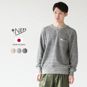 NEPS ネップス 吊り編み ポケット付 クルーネック スウェット シャツ N1402日本製 メンズ トレーナー【レビュー記入で500円クーポン対象品】