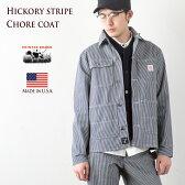 [ポインター ブランド] 米国製 ヒッコリーストライプ チョアコート LOT-48 POINTER BRAND Hickory Stripe Chore Coat メンズ カバーオール 【送料無料】