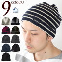 [セントジェームス] ニット帽 フランス製 ニット キャップ SAINT JAMES BONNETS メンズ・レディース フリーサイズ 帽子 ニットワッチ