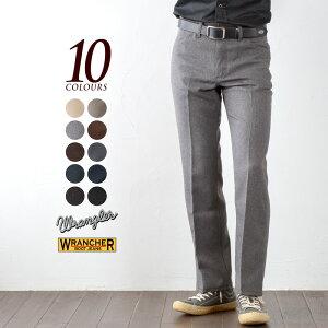 アメリカ直輸入 US ラングラー ランチャー ドレスジーンズ WRANCHER DRESS JEANS スタプレ ワークパンツ[メンズ/レディースにもおすすめ]