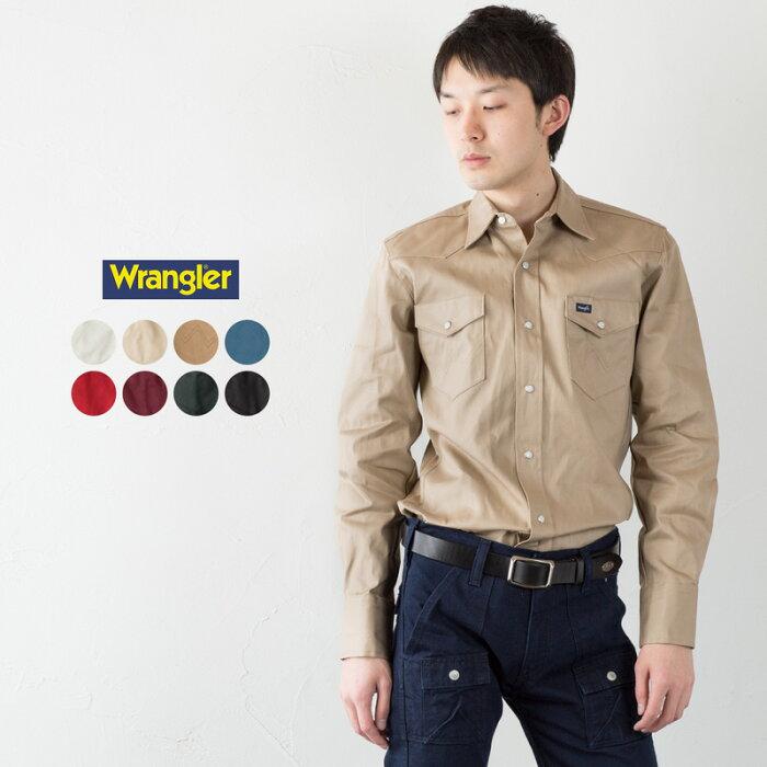 アメリカ直輸入 Wrangler ラングラー ツイル 無地 ウエスタンシャツ