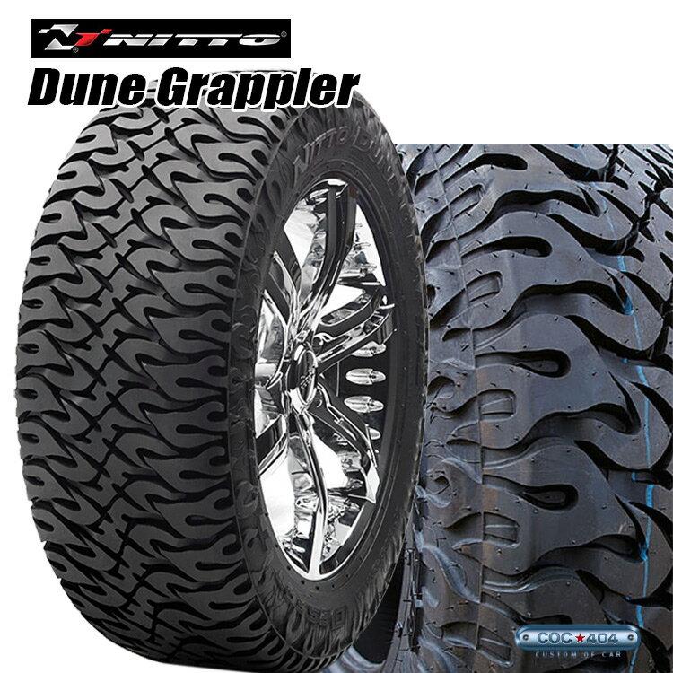 LT325/60R20 NITTO Dune Grappler LT325/60-20