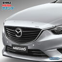豪州(オーストラリア)マツダ純正 GJ系 アテンザ前期 Mazda 6 ...