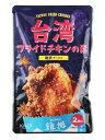 【KALDI】カルディ 台湾フライドチキンの素 チーパイ 2袋セット
