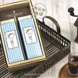 お中元 ギフト 御中元 コーヒーアイスコーヒー <ギフト> リキッドアイスコーヒー (無糖) 2本セット (1000ml×2本)珈琲 コクテール堂