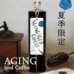 エイジングアイスコーヒーオールド5ブレンド1本