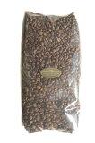 【送料無料】コーヒー豆 1kg 業務用ロイヤルブレンド 中煎り 大容量 エイジングコーヒー 珈琲 コクテール堂