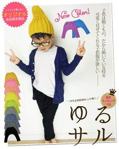 キッズ パンツ ボトムス 子供服 ズボン 男の子 女の子 韓国子供服 90cm 100cm 110cm 120cm 130...
