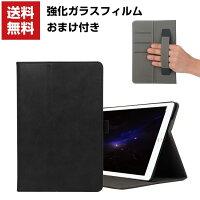 送料無料iPad10.2インチ2019モデル第7世代タブレットケースおしゃれアップルCASE薄型オートスリープ手帳型カバースタンド機能ブック型カッコいい実用便利性の高い人気手帳型レザーブックカバー