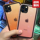 送料無料 Apple iPhone 11 11PRO 11