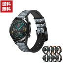 送料無料 Huawei Watch GT GT 2 42mm