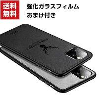 送料無料AppleiPhone1212Pro12ProMaxTPUケースCASE背面レザー調耐衝撃軽量持ちやすいカッコいい仕上げ高級感があふれ便利実用全面保護人気背面ソフトケース強化ガラスフィルムおまけ付き