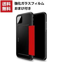 送料無料AppleiPhone1212PRO12PROMAXPC&TPUレザーカード収納傷やほこりから守る背面カバーハードカバーCASEスタイリッシュなデザイン耐衝撃高級感があふれおしゃれ衝撃に強いカッコいい強化ガラスフィルムおまけ付き