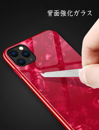 送料無料AppleiPhoneXIiPhoneXIRiPhoneXIMaxケースカラフル可愛いアップルCASE耐衝撃綺麗なカラフル鮮やかな多彩高級感があふれおし便利実用人気背面強化ガラス背面カバー強化ガラスフィルムおまけ付き