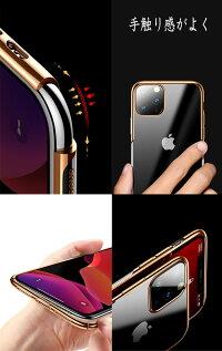 送料無料AppleiPhoneXIiPhoneXIRiPhoneXIMaxプラスチック製クリアケースグラデーションアップルCASE耐衝撃軽量持ちやすいカッコいい仕上げ高級感があふれ便利実用全面保護人気背面ハードケース透明強化ガラスフィルムおまけ付き