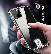 送料無料AppleiPhoneXIiPhoneXIRiPhoneXIMaxiPhone11proケースアルミニウムバンパーCASEクリア透明強化ガラス背面パネル付き軽量持ちやすいカバー高級感があふれカッコいい人気メタルサイドバンパー強化ガラスフィルムおまけ付き
