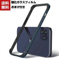 送料無料AppleiPhone1212PRO12PROMAXケース背面カバーハイブリッドタイプアップルCASE持ちやすい耐衝撃リングブラケット付き衝撃防止高級感があふれ便利実用ハードカバー強化ガラスフィルムおまけ付き