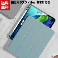 送料無料AppleiPadAir410.9インチ(2020モデル)手帳型レザーおしゃれオートスリープアップルCASE持ちやすい汚れ防止スタンド機能かっこいい高級感があふれカッ手帳型カバーPencilの充電に対応お洒落なタブレットケース強化ガラスフィルムおまけ付き