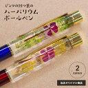 ピンクの四つ葉のハーバリウムボールペン 1本 シロツメクサ