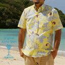 アロハシャツ売上の一部が義援金に★沖縄の原風景をモチーフにしたデザインのメンズアロハシャ...