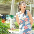 """ワンピース レディース """"Dancing Flowers"""" COCONUT JUICEから贈る夏にピッタリなリゾートワンピース サマードレス【楽ギフ_包装】 リゾートウエディングにアロハシャツ【メール便利用で送料無料】【dd】"""