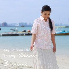 アロハシャツ レディース!半袖かりゆしウェアアロハシャツ、かりゆしウェア レディース(女性...