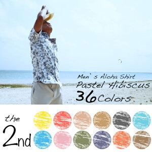アロハシャツ 全36色の第二弾!国内本場の沖縄から贈る 半袖かりゆしウェアアロハシャツ かり...