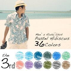 アロハシャツ 全36色の第三弾!国内本場の沖縄から贈る メンズ半袖かりゆしウェアアロハシャツ...