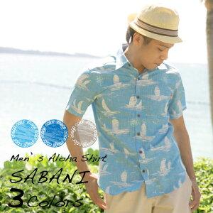 アロハシャツ メンズ!速乾性、放熱性、に優れ、更にゆったり着れるデザイン♪ 半袖かりゆしウ...