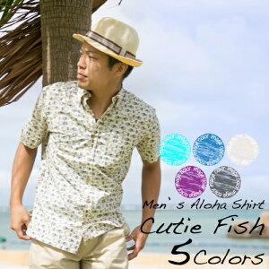アロハシャツ メンズ!半袖かりゆしウェア クールビズにアロハシャツアロハシャツ かりゆしウ...