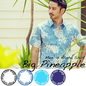 アロハシャツ!メンズ 沖縄アロハシャツファクトリーのアロハシャツ♪クールビズやウエディング...